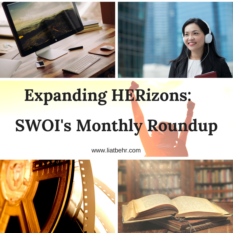 Expanding HERizons – SWOI's Monthly Roundup – July 2017