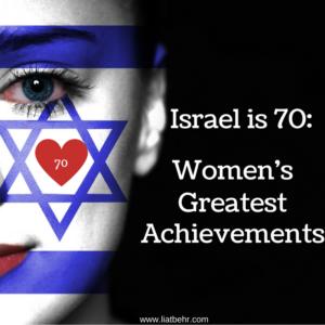 Women's Biggest Achievements