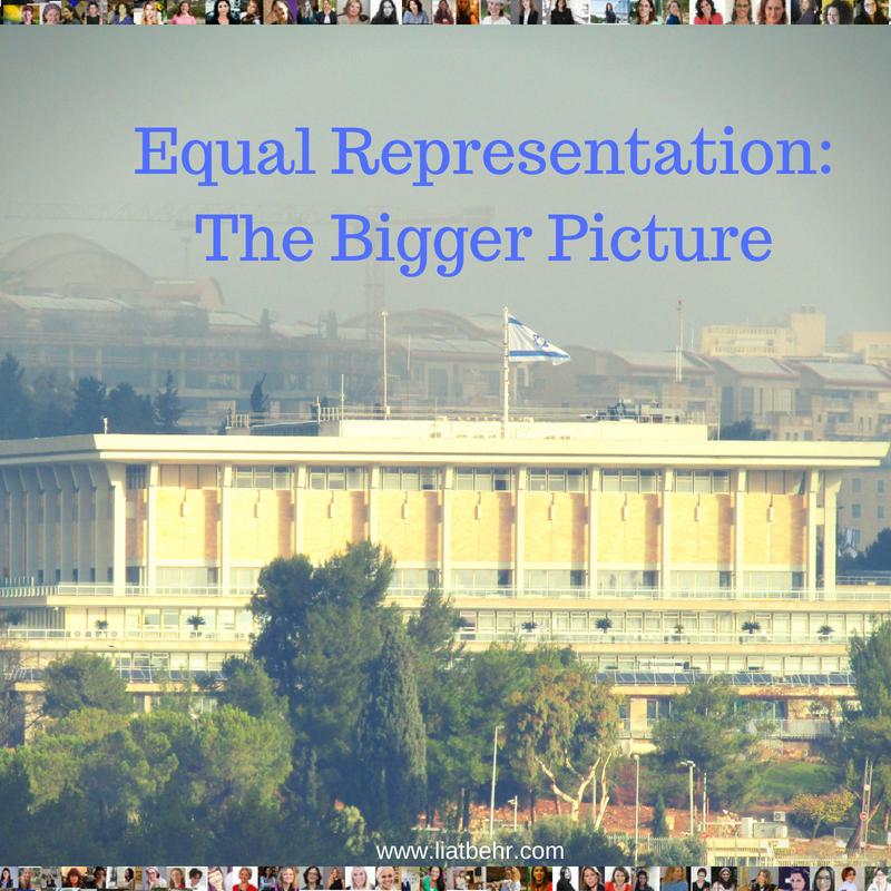 Equal Representation in Municipalities