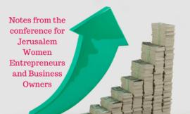Multiplying Profits – The Conference for Jerusalem Women Entrepreneurs