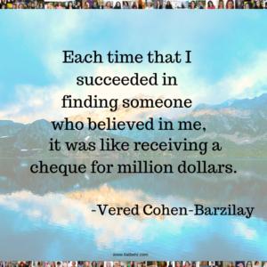Vered Cohen-Barzilay