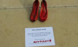When Israeli Women Strike Against Domestic Violence