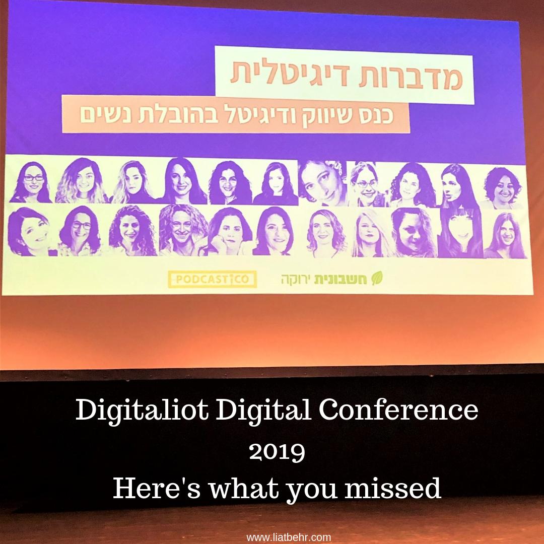 2nd Annual Medabrot Digitalit Digital Marketing Conference