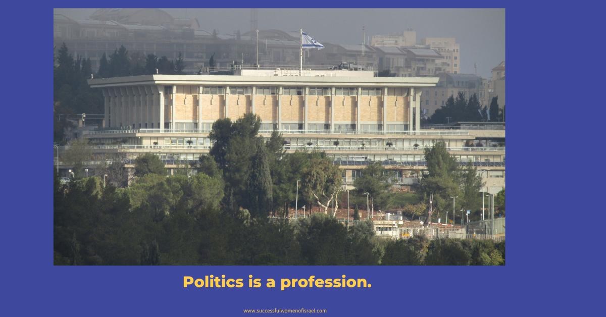 Professor Naomi Chazan – Role Modelling Women's Political Involvement