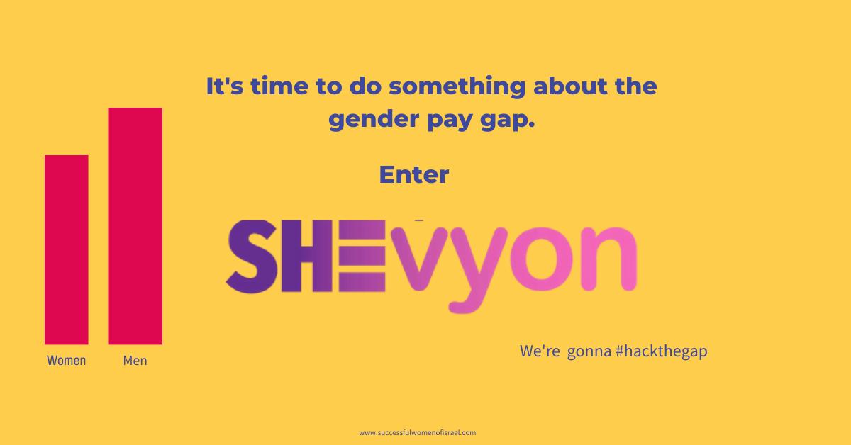 SHEvyon: Hacking the Gender Pay Gap